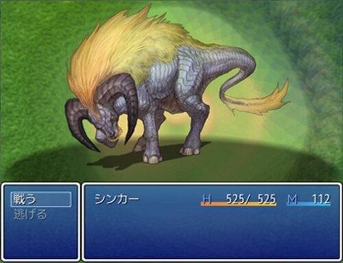箱庭13 -Another story- Game Screen Shots
