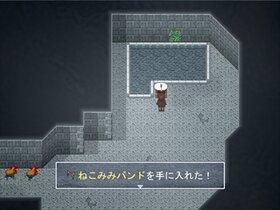 カリスは影差す迷宮で Game Screen Shot4