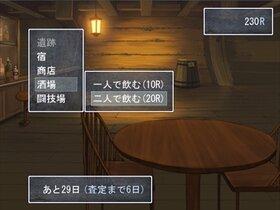 カリスは影差す迷宮で Game Screen Shot5