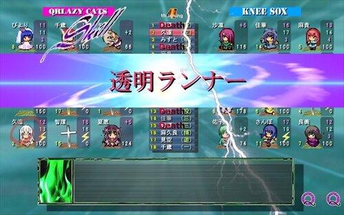 クレイジーベースボール IID 開幕版 Game Screen Shot1