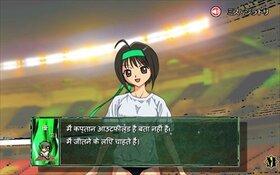 クレイジーベースボール IID 開幕版 Game Screen Shot3