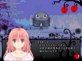 魔女と林檎 Game Screen Shot4
