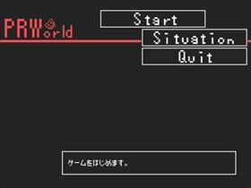 PRWorld Game Screen Shot2