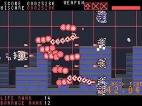 PRWorld Game Screen Shot4