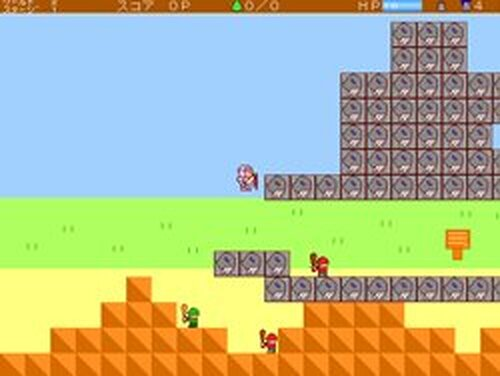レジェンドオブナイト Game Screen Shots