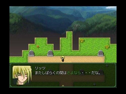 ファンタジア~甦る宝玉~ Game Screen Shot2