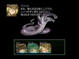 ファンタジア~甦る宝玉~ Game Screen Shot3