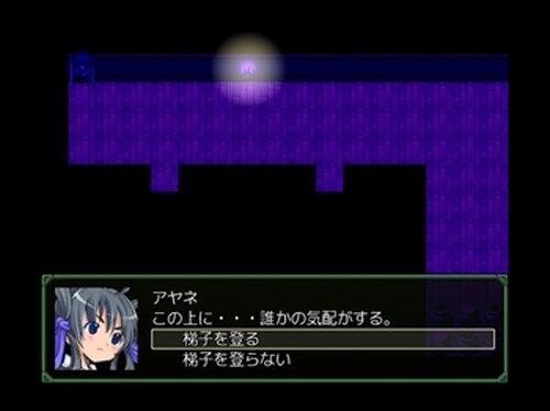 ファンタジア~甦る宝玉~ Game Screen Shot4