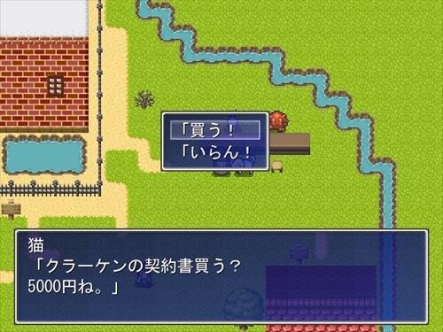 モンスターサマナーVS勇者軍団 Game Screen Shot1
