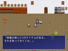 モンスターサマナーVS勇者軍団 Game Screen Shot3