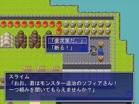 モンスターサマナーVS勇者軍団 Game Screen Shot5