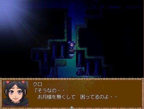 月夜の森のウサギサル Game Screen Shot1
