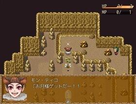 月夜の森のウサギサル Game Screen Shot5