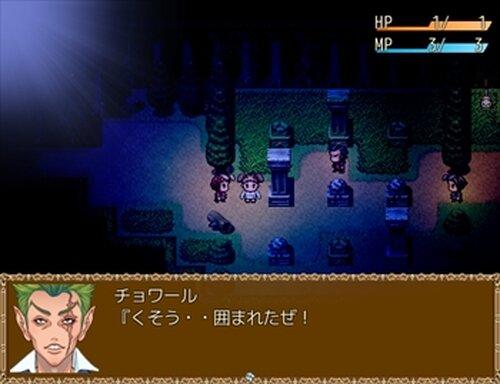 月夜の森のウサギサル Game Screen Shots