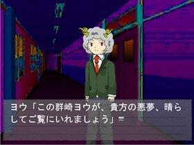 MUMAKUI~夢魔喰い~ Game Screen Shot3