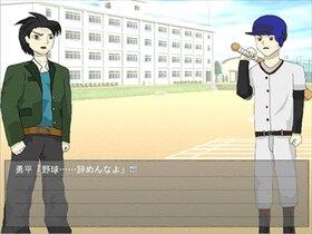 MUMAKUI~夢魔喰い~ Game Screen Shot4