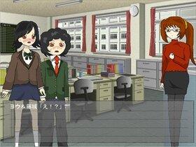 MUMAKUI~夢魔喰い~ Game Screen Shot5