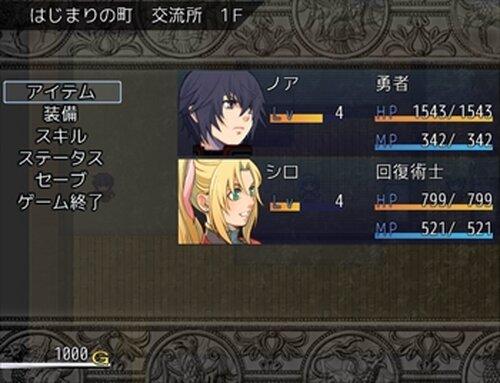 シロクロユウシャ Noa Game Screen Shot2
