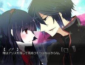シロクロユウシャ Noa Game Screen Shot5