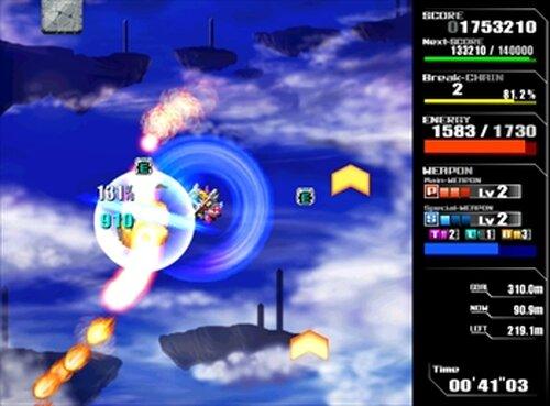 リーサルアプリケーション 無料化完全版 Game Screen Shot3