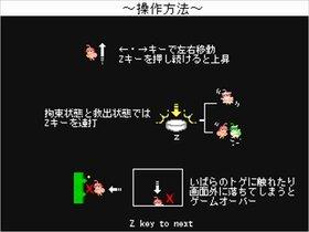 いばら谷の満月 Game Screen Shot2