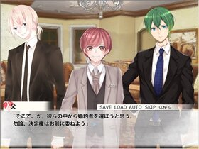 ハナメグリ(無料完全版) Game Screen Shot2