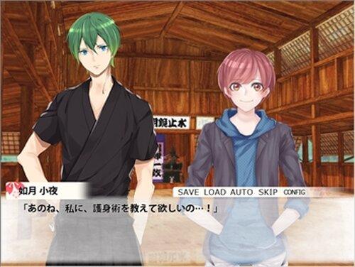 ハナメグリ(無料完全版) Game Screen Shot3