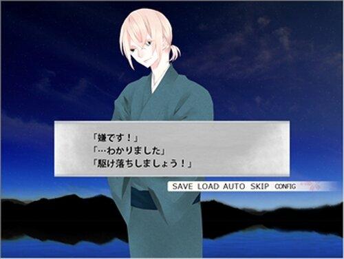 ハナメグリ(無料完全版) Game Screen Shot5