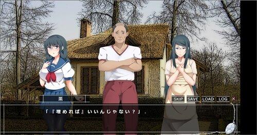 壁のムコウガワ Game Screen Shot1
