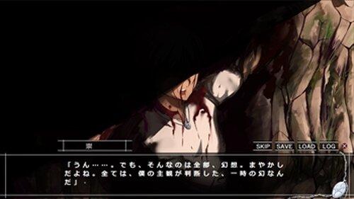 壁のムコウガワ Game Screen Shot3
