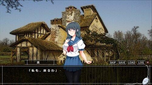 壁のムコウガワ Game Screen Shot4