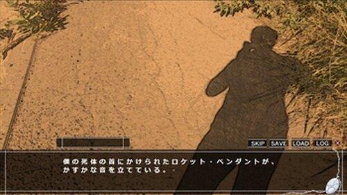 壁のムコウガワ Game Screen Shot5