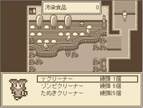 きつねのダンジョン Game Screen Shot2