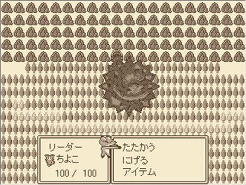 きつねのダンジョン Game Screen Shot5