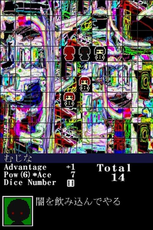 hallcination Game Screen Shot3