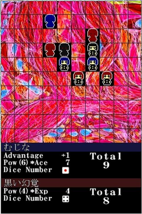 hallcination Game Screen Shot5