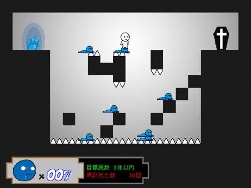 次の俺はきっと頑張る Game Screen Shot1