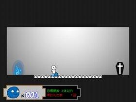 次の俺はきっと頑張る Game Screen Shot3