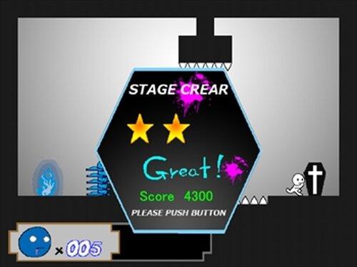 次の俺はきっと頑張る Game Screen Shot4