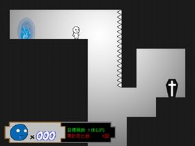 次の俺はきっと頑張る Game Screen Shot5