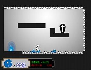 次の俺はきっと頑張る Game Screen Shot