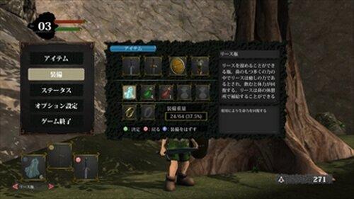 ロストノーズ ver.2 Game Screen Shot5