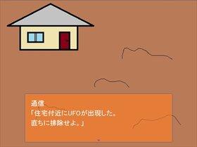 タイムシューティング(β版) Game Screen Shot3