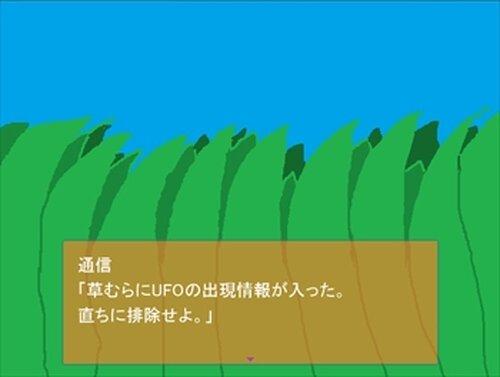 タイムシューティング(β版) Game Screen Shot4