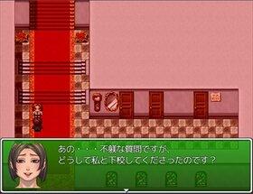 Summer☆Time ~それぞれの夏~ Game Screen Shot3