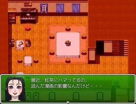 Summer☆Time ~それぞれの夏~ Game Screen Shot4