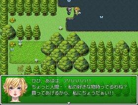 Summer☆Time ~それぞれの夏~ Game Screen Shot5