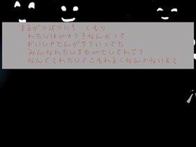 無感無痛 [無痛少女] Game Screen Shot2