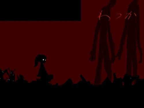 無感無痛 [無痛少女] Game Screen Shot5