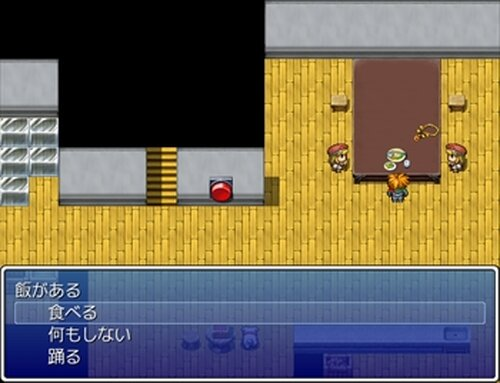 THE☆適当3 Game Screen Shot2